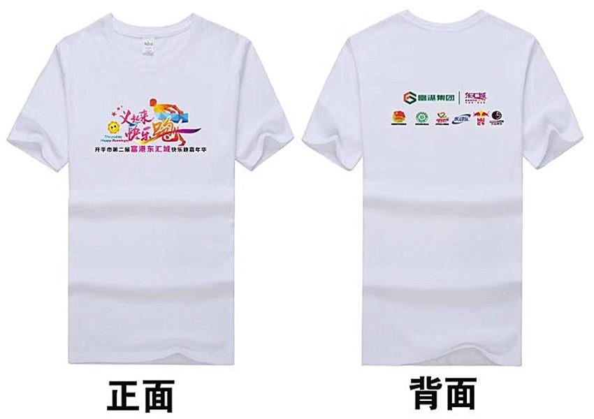 和田T恤衫制作厂家-新疆有信誉度的新疆T恤衫定制厂家
