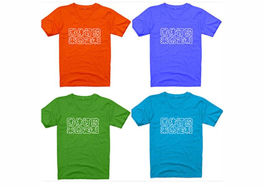吐鲁番T桖衫订做-新疆T恤衫定制公司哪家可靠