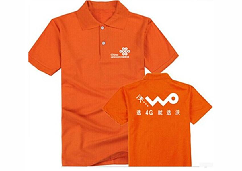 克拉瑪依襯衫訂制多少錢|天品制衣提供劃算的新疆T恤衫定制服務