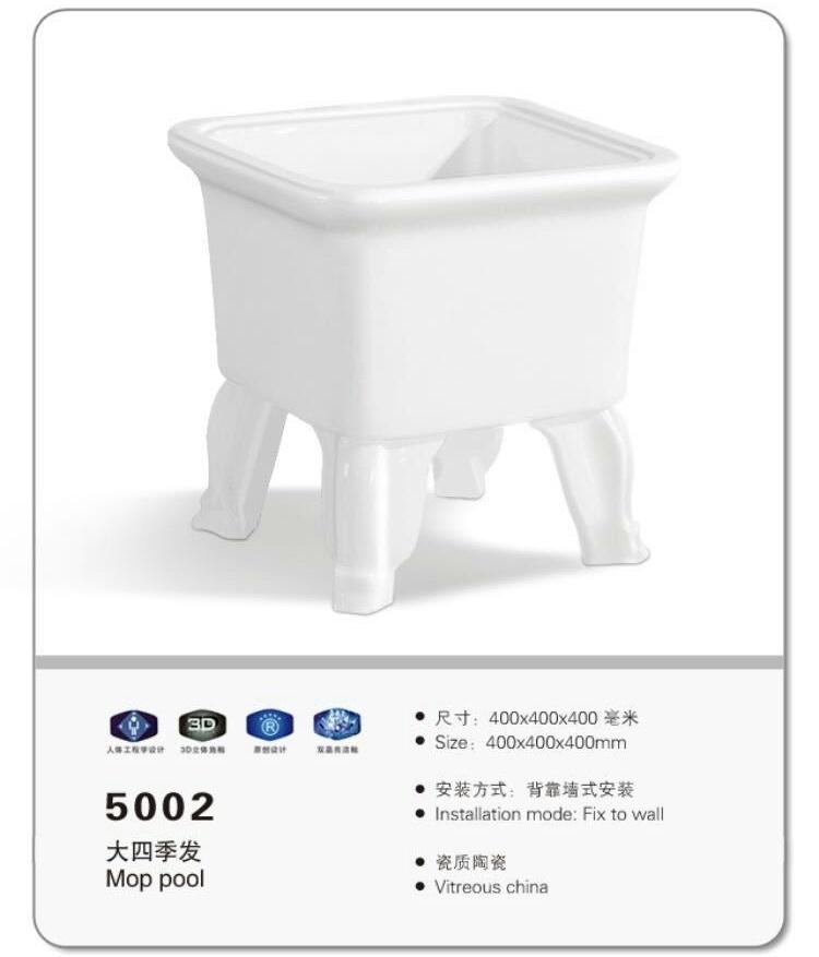 尚佳瓷业_专业的拖布池厂商|安徽拖把池