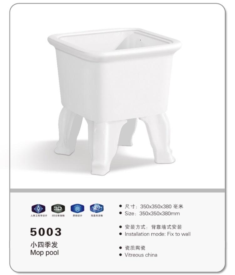河南工程卫浴厂家-工程坐便器-工程马桶厂家-尚佳瓷业