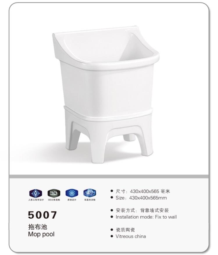 拖布池厂家,许昌哪里有供应高性价拖布池-尚佳瓷业(松良陶瓷)