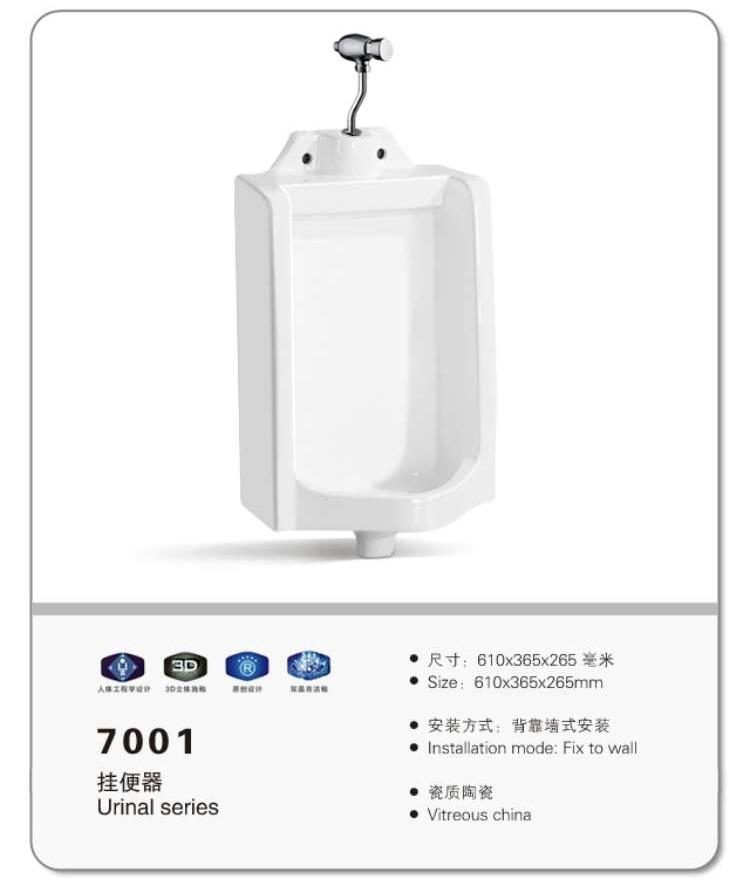 尚佳瓷业专业提供小便器,挂便器厂家