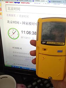 加拿大bw便携式氧气检测仪-热荐高品质五合一气体监测仪质量可靠