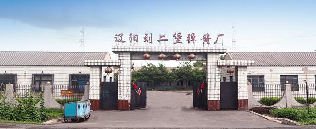 辽阳刘二堡弹簧厂专业供应辽阳破碎机弹簧,产品质量保证