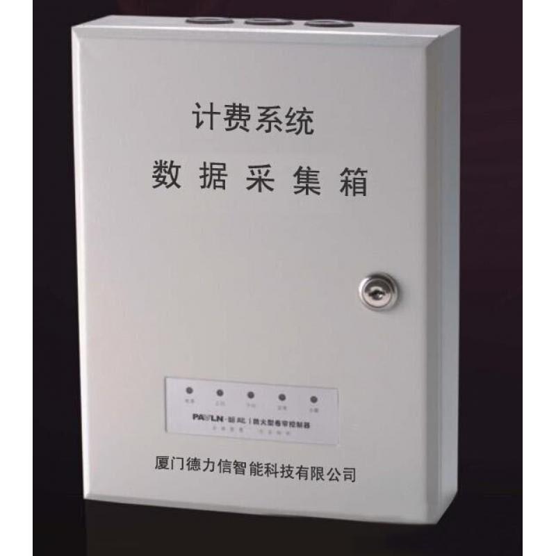 受歡迎的中央空調時間計費系統-廈門知名的中央空調時間計費系統供應商
