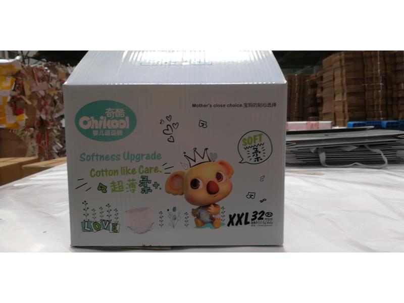 福建包装纸盒-福建包装纸箱定制