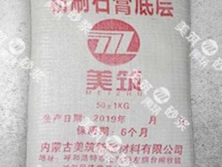 粉刷石膏厂家【美筑新万博manbetx体育app下载】