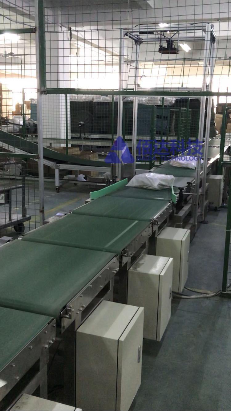 泉州实惠的自动化包裹称重扫码分拣一体机品牌推荐-珠海自动扫码称重测体分拣一体机