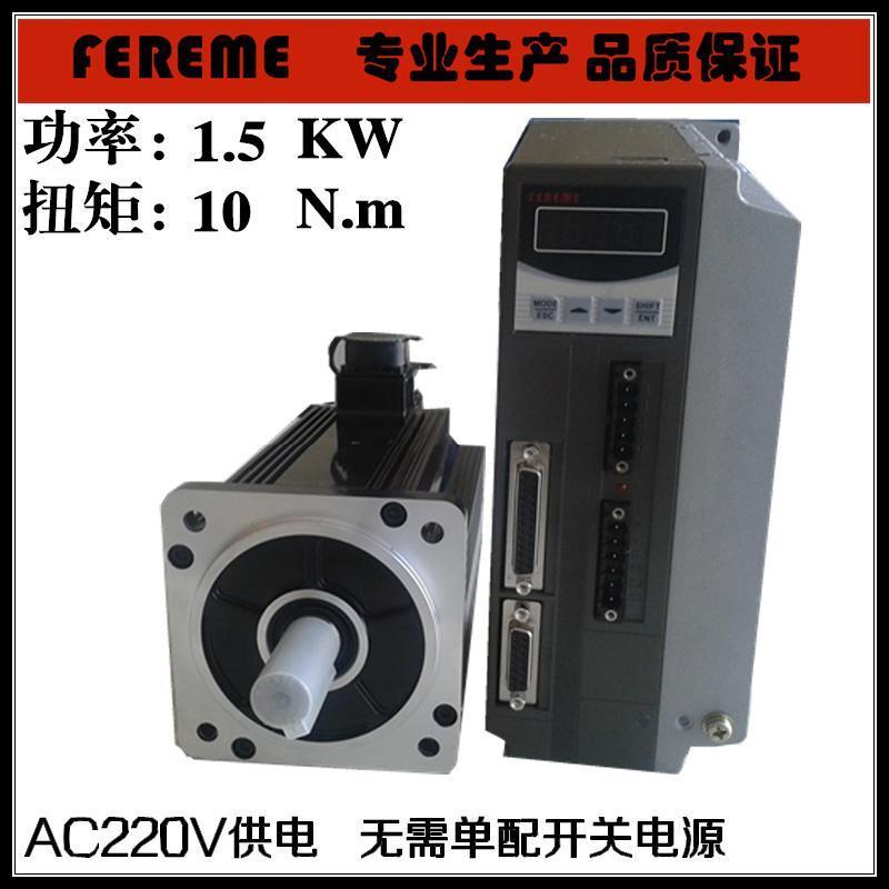 2019专业高价-武汉伺服电机回收公司