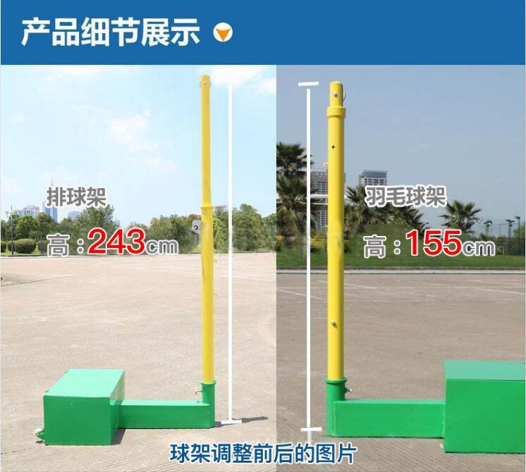 羽毛球架價格|價格合理的戶外可移動式羽毛球架在哪里可以買到