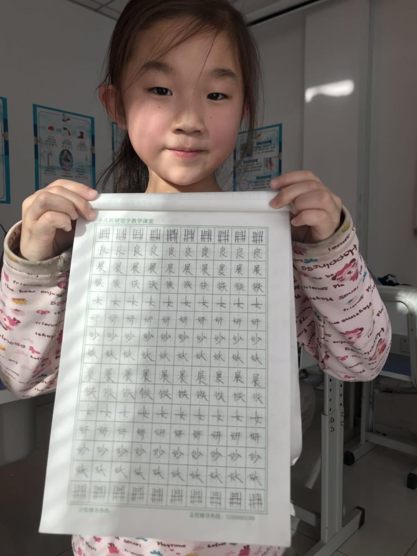 【小儿郎】 烟台书法培训学校  烟台硬笔书法