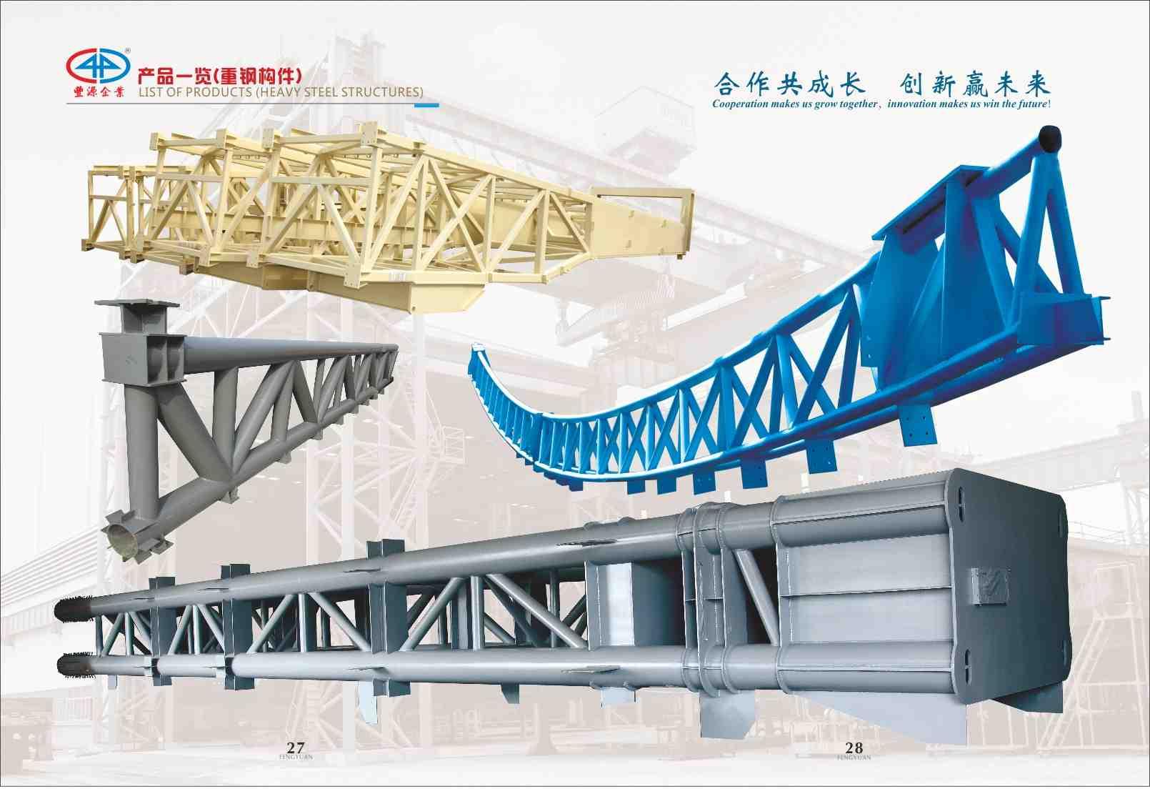 定制钢结构施工|广东钢结构哪家比较好