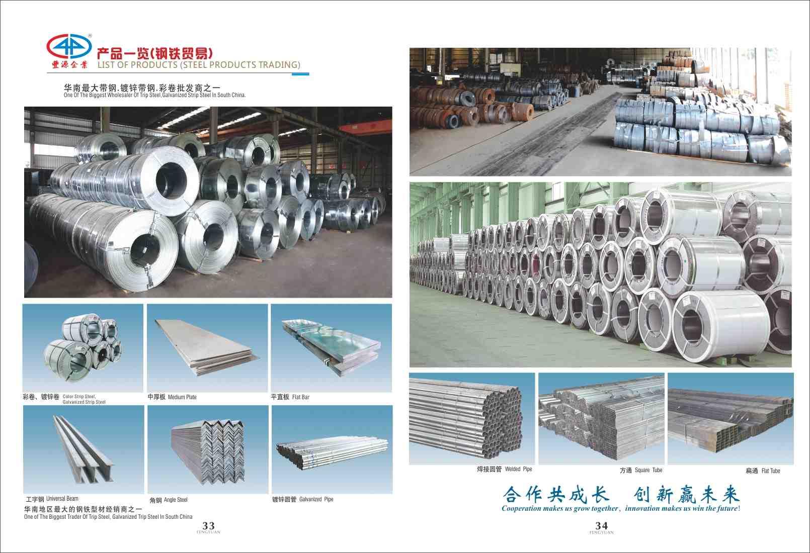 莆田加盟钢结构施工-广东钢结构哪家强