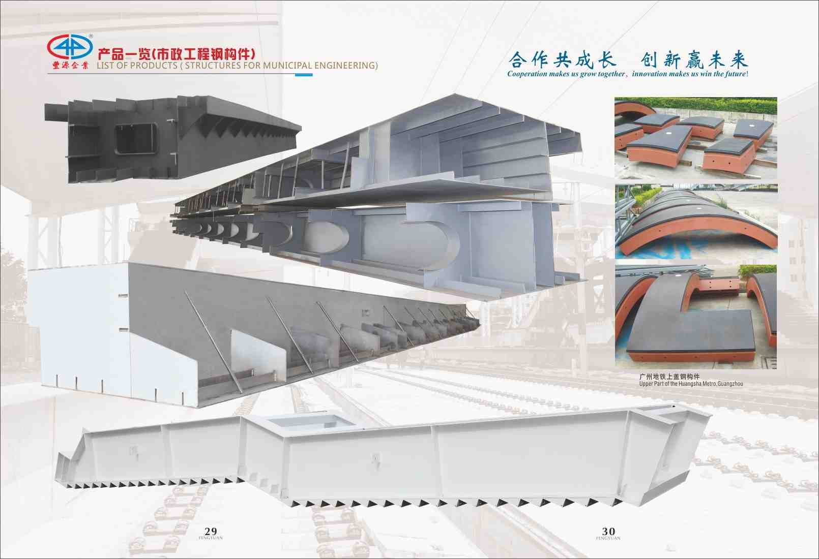 钢结构-钢结构专业厂家