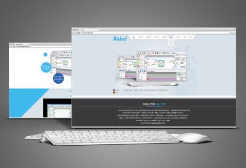 邯郸网页设计,邯郸企业网页设计,网页设计