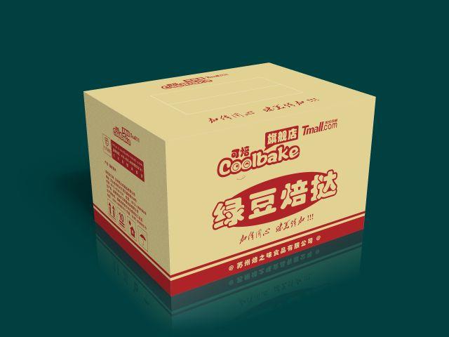 山东彩箱供应|漯河彩箱哪家好