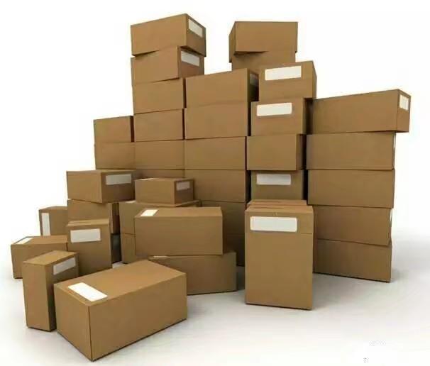 六安紙箱批發價格-專業紙箱定做