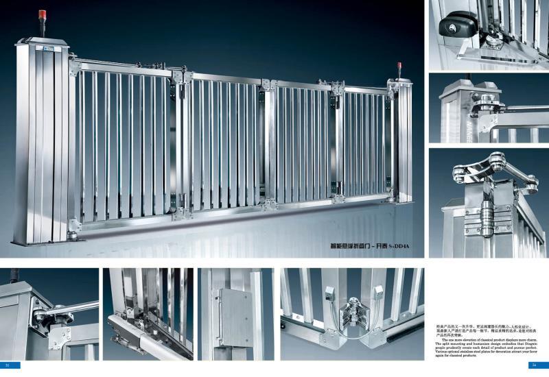 呼和浩特快涡卷帘门批发_呼和浩特地区有品质的呼市悬浮折叠门