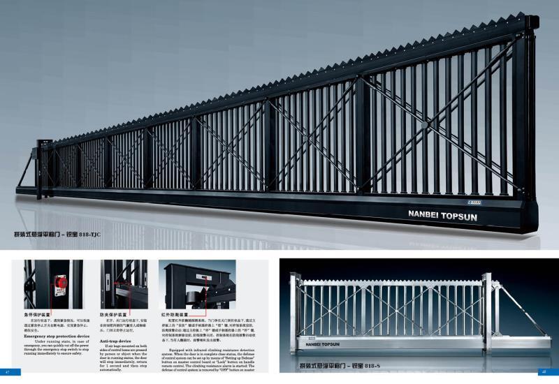 电动伸缩门价格_为您推荐富绅智能科技有限公司品质好的呼市悬浮折叠门