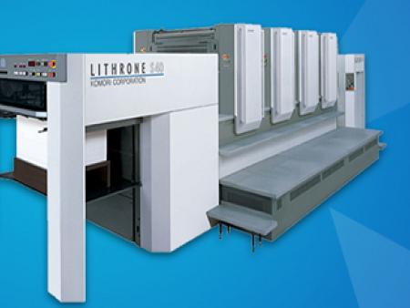 专业的博罗印刷厂信息 定点印刷