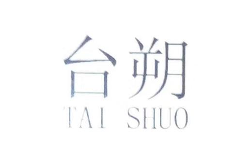 上海超声波清洗机厂家_福建具有口碑的超声波清洗机供应