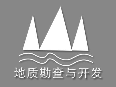 西寧地質勘測,青海地質勘測在哪找,西寧地質勘測報價