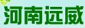 河南远威橡胶有限公司