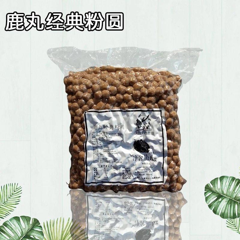 精装奶制品供销-梧州奶茶原料