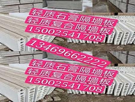 甘肃石膏隔墙板销售-买价格合理的兰州石膏隔墙板,就来兰州蓝鼎建材