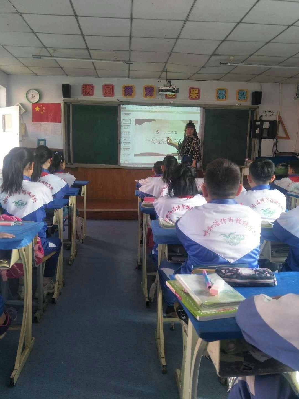 内蒙古私立名校_良好口碑的呼市住宿制小学