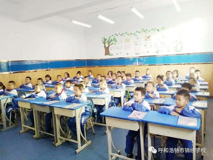 私立名校哪家专业_呼和浩特信誉好的呼市住宿制小学