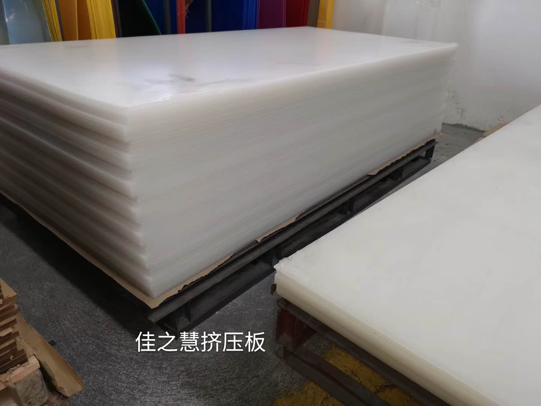 PS国产板  进口有机板