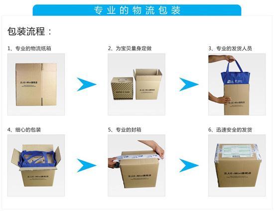 金桥搬家包装公司 长途搬家 门到门物流搬家服务全国连锁