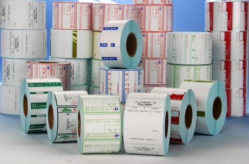 惠州不?#23665;?#26631;签_哑银龙标签定制-惠州市海缘包装制品有限公司