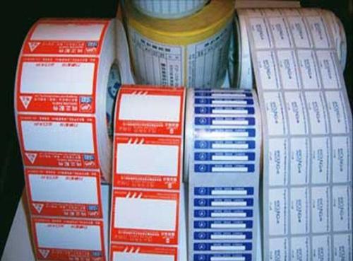 易碎标签厂_优良不干胶标签专业供应