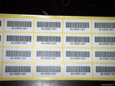 ROHS环保标签_海缘包装制品供应同行中新款不干胶标签