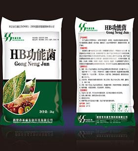 高性价有机肥菌剂|功能菌_您身边的增产专家