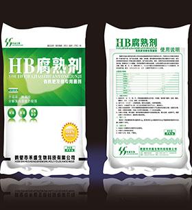 有机肥菌剂厂家推荐-HB腐熟剂价格怎么样