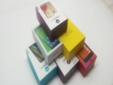 天地盖精品盒_海缘包装制品为您提供销量好的彩盒
