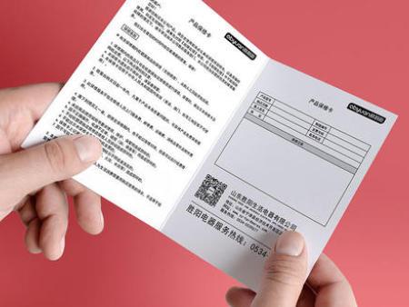 广州折页|大量供应高质量的说明书