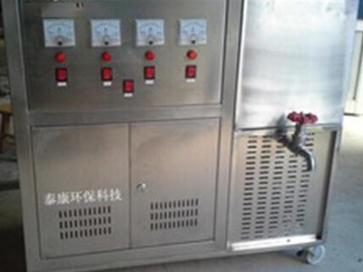 智能型高浓度电解臭氧水机