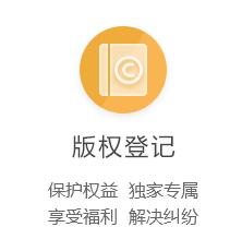 雄图伟业招商-雄图伟业-成都专业全网推广公司