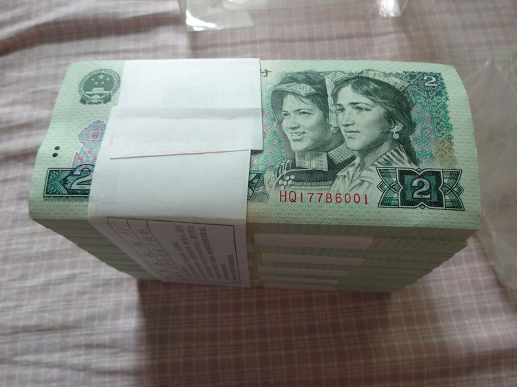 上海老钱回收上海回收老钱价格