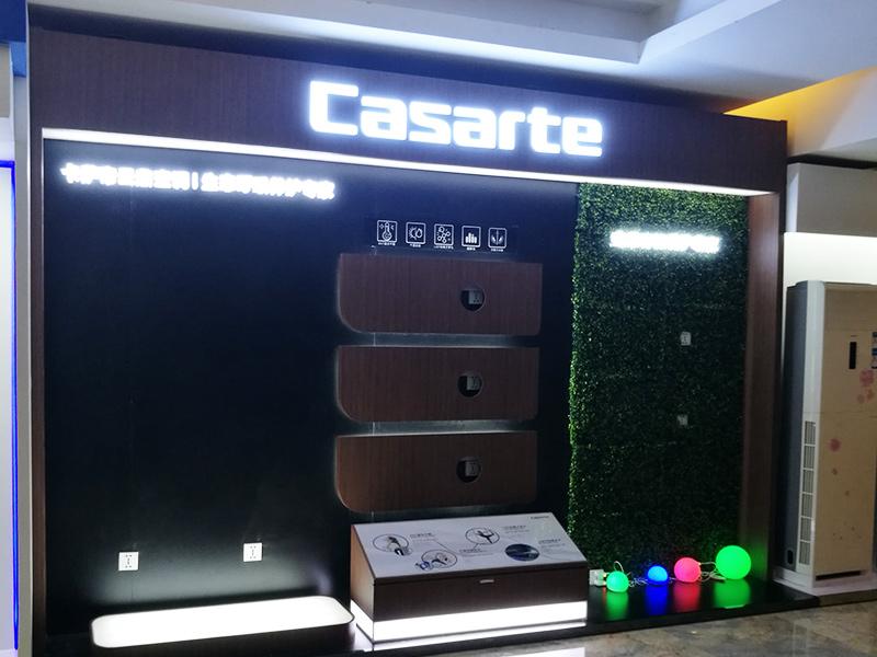 廈門展廳品牌_專業展廳設計裝修服務找華宜廣告公司