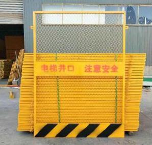 海南防护网