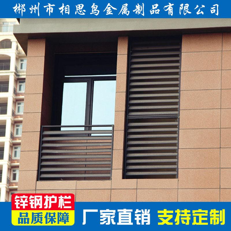锌钢百叶窗价钱如何-相思鸟护栏提供郴州地区有品质的郴州百叶窗