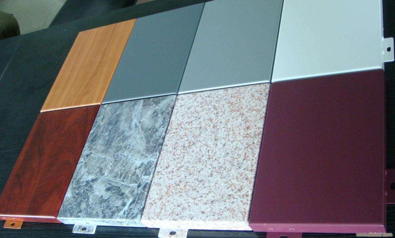 葫芦岛铝板 优惠的铝板在沈阳哪里可以买到