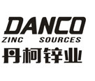 洛阳丹柯锌业有限公司