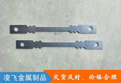 鋁模板拉片